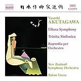 芥川也寸志:オーケストラのためのラプソディ/エローラ交響曲/交響三章