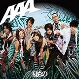 No End Summer / AAA