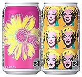 【在庫限り】キリンラガービール アンディ・ウォーホル デザインパッケージ2 350ml×6本×4セット(24本)