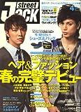 street Jack (ストリートジャック) 2009年 04月号 [雑誌]