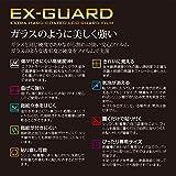 HAKUBA デジタルカメラ液晶保護フィルム EX-GUARD Panasonic LUMIX G8/G7/GX7 MarkII/LX9/FZH1/FZ300専用 EXGF-PAG8 画像