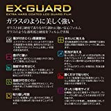 HAKUBA デジタルカメラ液晶保護フィルム EX-GUARD Nikon D500専用 EXGF-ND500 画像
