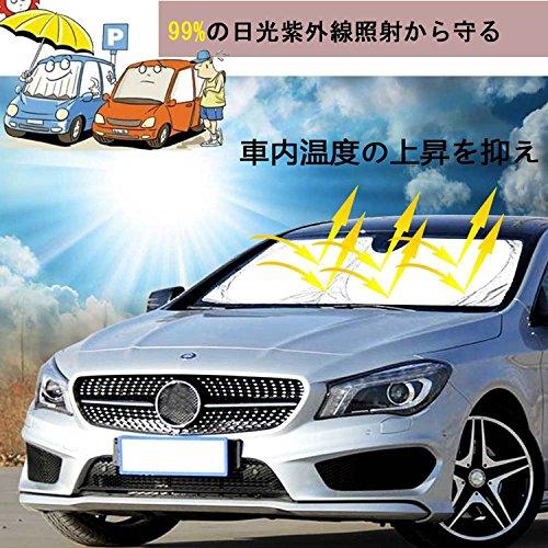IntiPal 車用遮光サンシェード フロントガラス 日よけサンシェード 遮光フロントシェード 簡単取付 サンシェード 全窓カバー 二つのサイズある(160*90cm)