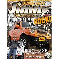 Jimny SUPER SUZY (ジムニースーパースージー) 2008年 06月号 [雑誌]