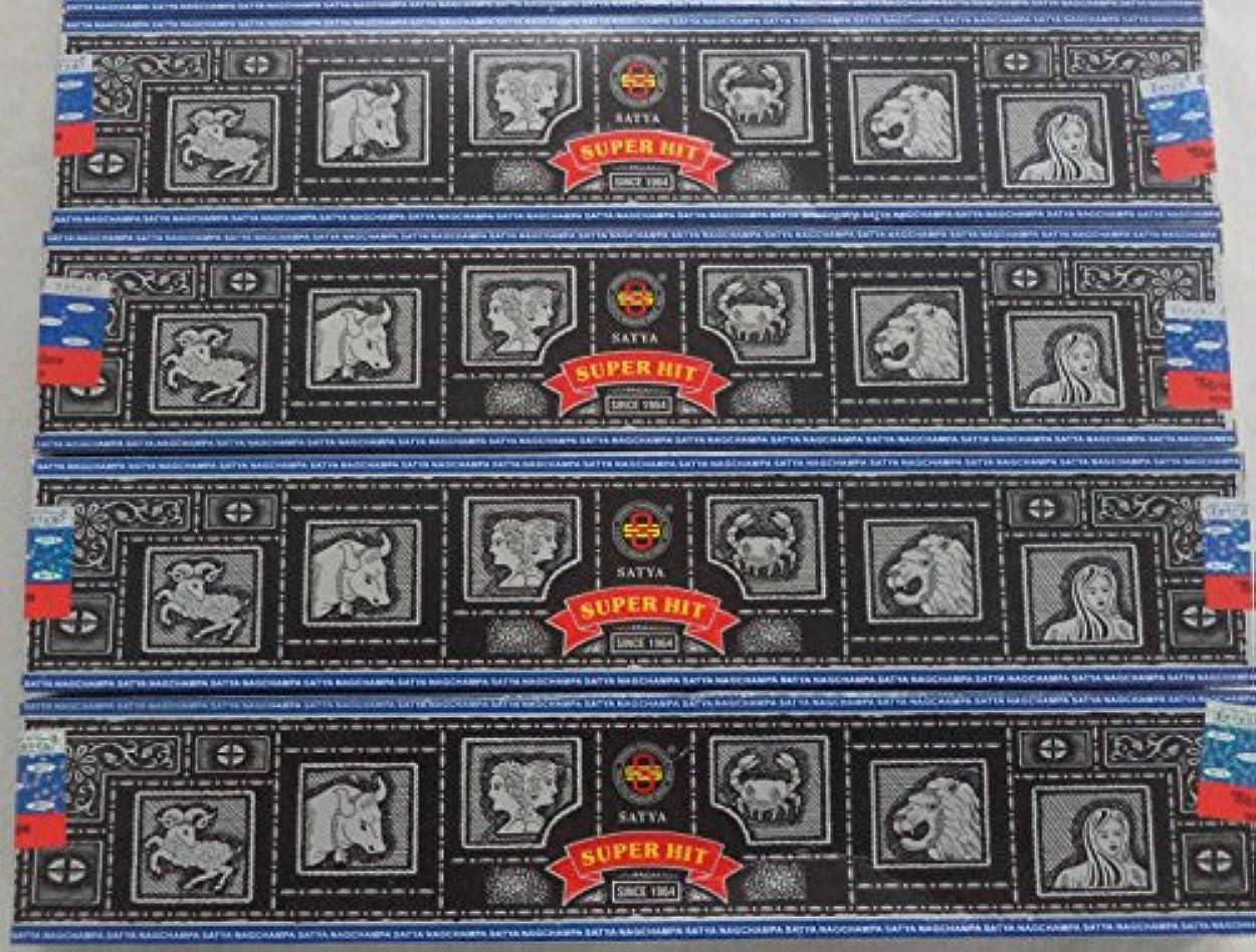横向き呼吸する反抗4 Boxes of Super Hit Nag Champa Incense Sticks
