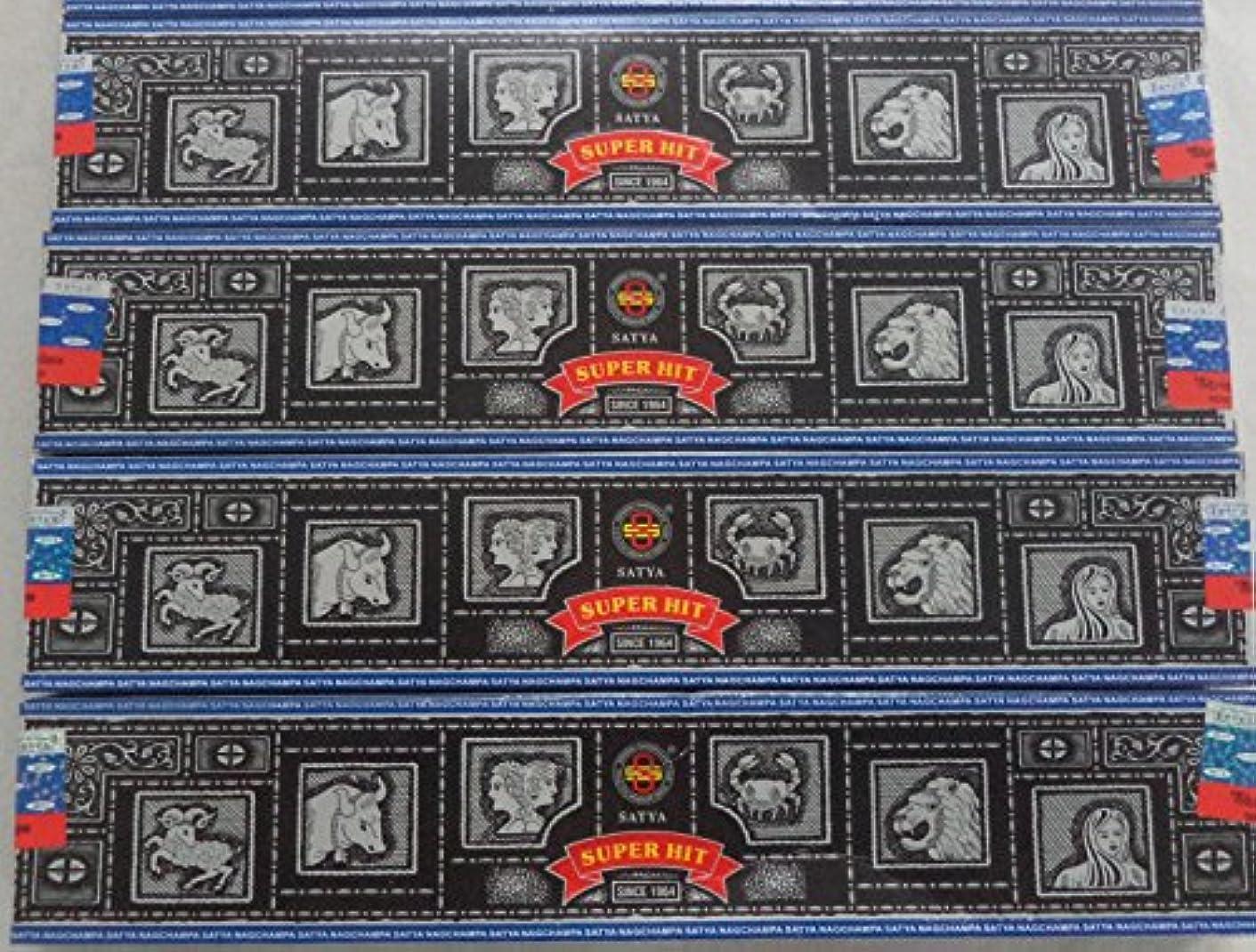 小道具政策ボイコット4 Boxes of Super Hit Nag Champa Incense Sticks