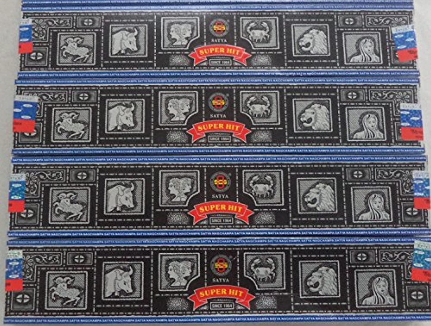 4 Boxes of Super Hit Nag Champa Incense Sticks