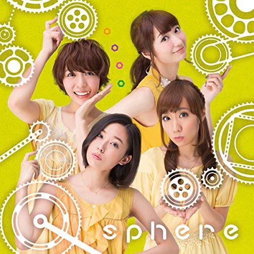 スフィア (sphere) – 情熱CONTINUE [Mora FLAC 24bit/96kHz]