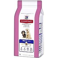 ヒルズ サイエンス・ダイエット ドッグフード 小型犬用 高齢犬用 シニア 7歳以上 チキン 1.5kg