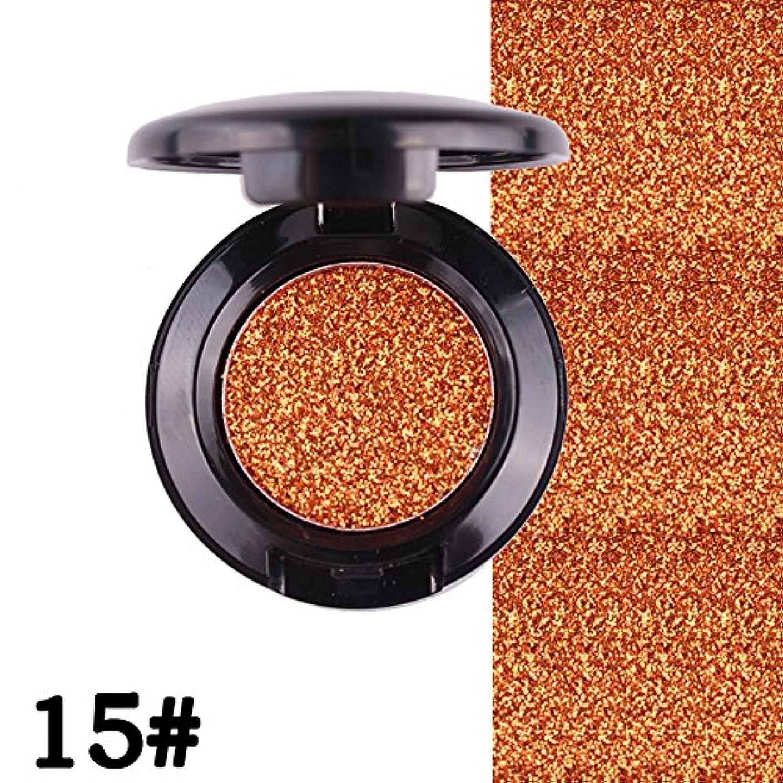 チャーミングダーベビルのテス通貨アイシャドー YOKINO アイシャドウ 単色 金属質感 防水 簡単に色付け にじまない ナチュラル アイメイク (15#)