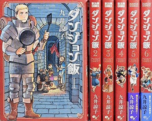 ダンジョン飯 コミック 1-6巻セット