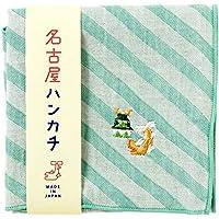 名古屋ハンカチしゃちほこ刺繍入りガーゼハンカチスーベニール京都Japanese pattern embroidered gauze handkerchief