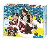 SKE48のマジカル・ラジオ DVD-BOX 初回限定豪華版の画像