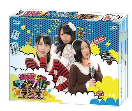 SKE48のマジカル・ラジオ DVD-BOX 初回限定豪華版