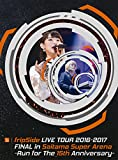 fripSide LIVE TOUR 2016-2017 FINAL in Saitama Super Arena -Run for the 15th Anniversary-(初回限定版type-A VRスコープ付) [Blu-ray]