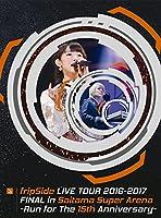 アニサマ アニサマ2017 アニメロサマーライブ fripSide 星間飛行 スフィア おジャ魔女カーニバル!! 氷川きよしに関連した画像-07