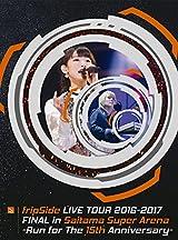 fripSideの15周年さいたまスーパーアリーナライブBDが発売