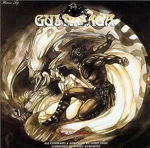 <ANIMEX 1200シリーズ>(131)GUIN SAGA(グイン・サーガ)-七人の魔道師-