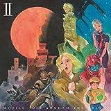 機動戦士ガンダム THE ORIGIN II Collector's Edition(初回限定生産版) (Blu-ray Disc)