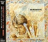 ニウロマンティック ロマン神経症 画像