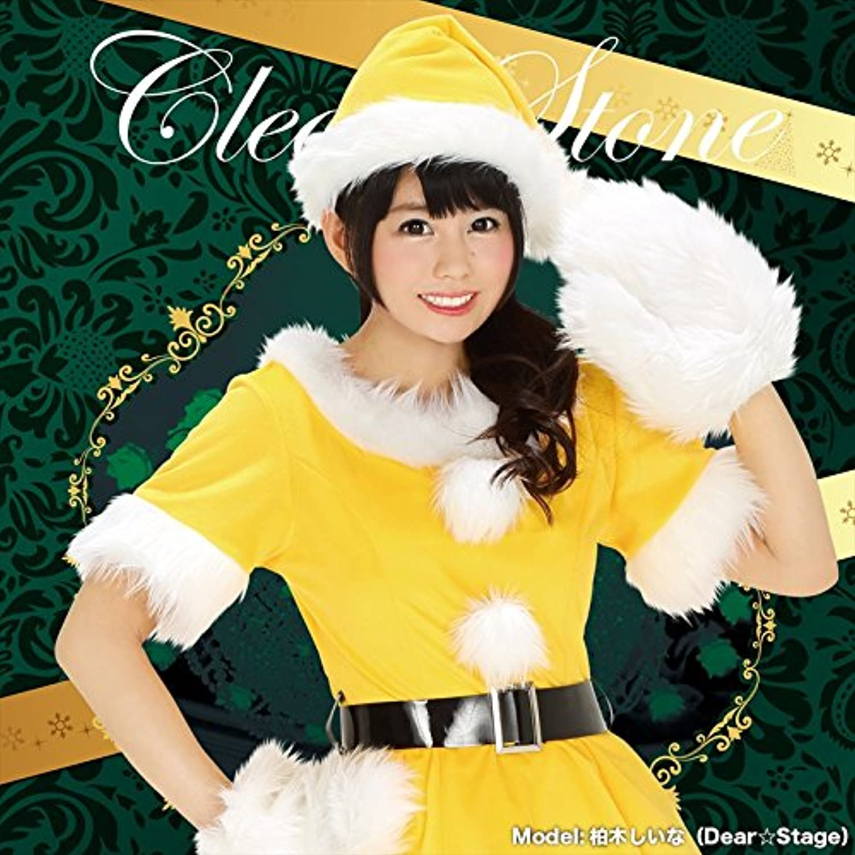 【クリスマス】 クリアストーン カラフルサンタ イエロー