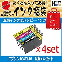 【ハッピーインク】 福袋 エプソン互換インク ハイグレードタイプ IC4CL46互換 (4色×4セット) インクカートリッジ