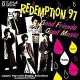 Good Friends Good Music