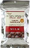 パイオニア企画 タブレットチョコミルク(300g×1袋)