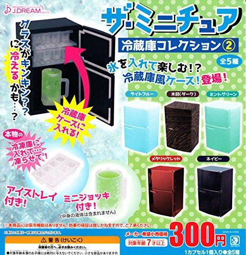 ザ・ミニチュア冷蔵庫コレクション2 [全5種セット(フルコンプ)]...