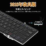 iClever折りたたみ式BluetoothキーボードiPhoneiPadAndriod対応ブラックシルバーIC-BK03
