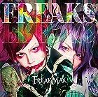 FREAKS(在庫あり。)