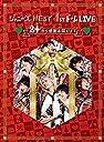 ジャニーズWEST 1stドーム LIVE 24(ニシ)から感謝 届けます(初回限定盤) Blu-ray