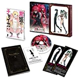 棺姫のチャイカ 第2巻 限定版 [DVD]