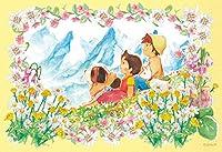 300ピース ジグソーパズル アルプスの少女ハイジ 花咲く丘(水彩)(26x38cm)