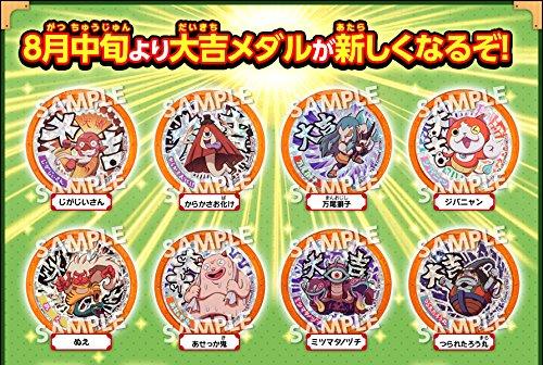 妖怪ウォッチ(妖怪メダル)妖怪神社 新 大吉メダル 全8種類 フルコンプ