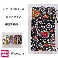 【Yoco Joy】iPhone6s専用2つ折り 縦型 縦開き タイプ カバー ケース【全5色】カード2枚入れ付き! シンプル スマート ケース デコ ? Yoco Joyロゴ入り 保護フィルム付き!黒(1番右)