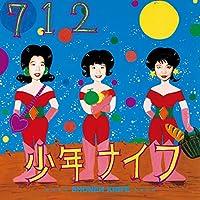 712 (SHMCD)
