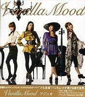 Ajuka by Vanilla Mood (2007-12-05)