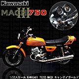 KAWASAKI MACH 3 BK131  キャンディゴールド 1/12スケール カワサキ マッハ3 ダイキャスト製バイクフィギュア
