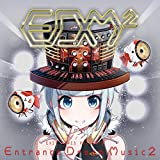 EXIT TUNES PRESENTS Entrance Dream Music 2