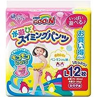 グーン スイミングパンツ L (9~14kg) 女の子用 12枚