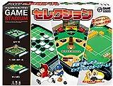 ゲームスタジアム セレクション(おもちゃ) ハナヤマ 161126