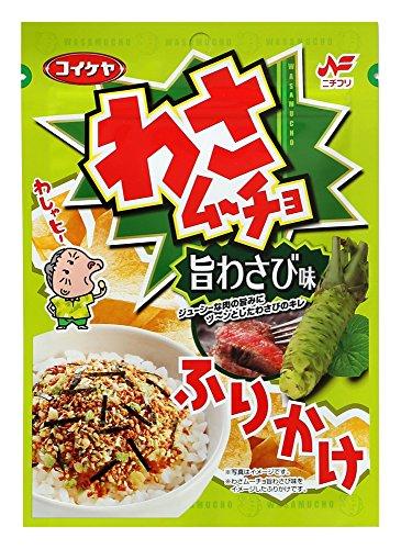 ニチフリ食品 わさムーチョ旨わさび味ふりかけ 25g×10個
