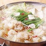 博多 若杉 もつ鍋セット 国産 牛もつ鍋 もつ鍋 お取り寄せ 塩とんこつ味 (3~4人前)