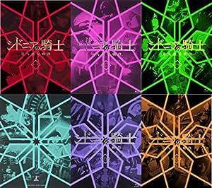 シドニアの騎士 第九惑星戦役 (初回生産限定版) 全6巻セット [マーケットプレイス Blu-rayセット]