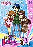 きらりん☆レボリューション 3rdツアー STAGE2 [DVD]