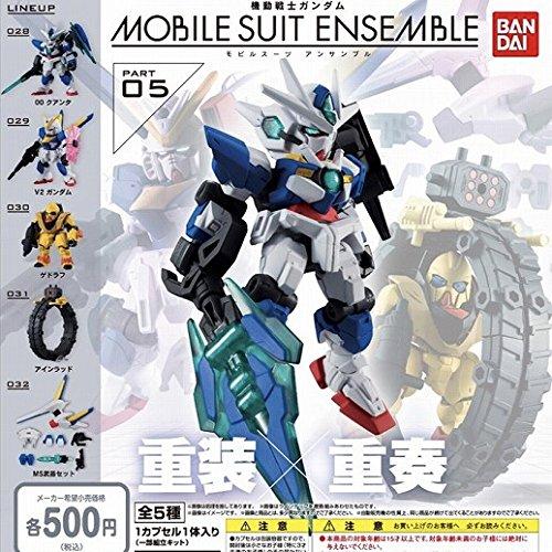 機動戦士ガンダム MOBILE SUIT ENSEMBLE 05 [全5種セット(フルコンプ)]...