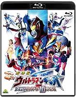 劇場版 ウルトラマンギンガS 決戦!ウルトラ10勇士!! [Blu-ray]