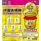浜田大明神 クリスタルお守りストラップ 全5種/ガチャガチャ,ガシャポン