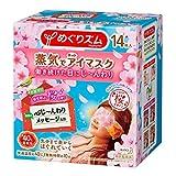 花王 kao めぐりズム めぐりズム 蒸気でホットアイマスク 限定 桜の香り 14枚入